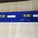 PVC塑膠地板木紋花色號