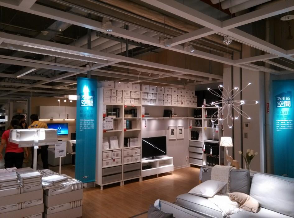 台中IKEA 展示間 客廳 照片