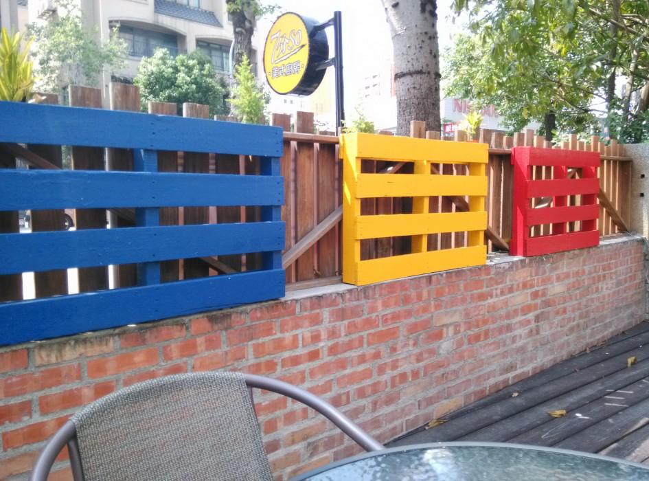 棧板花園佈置照片