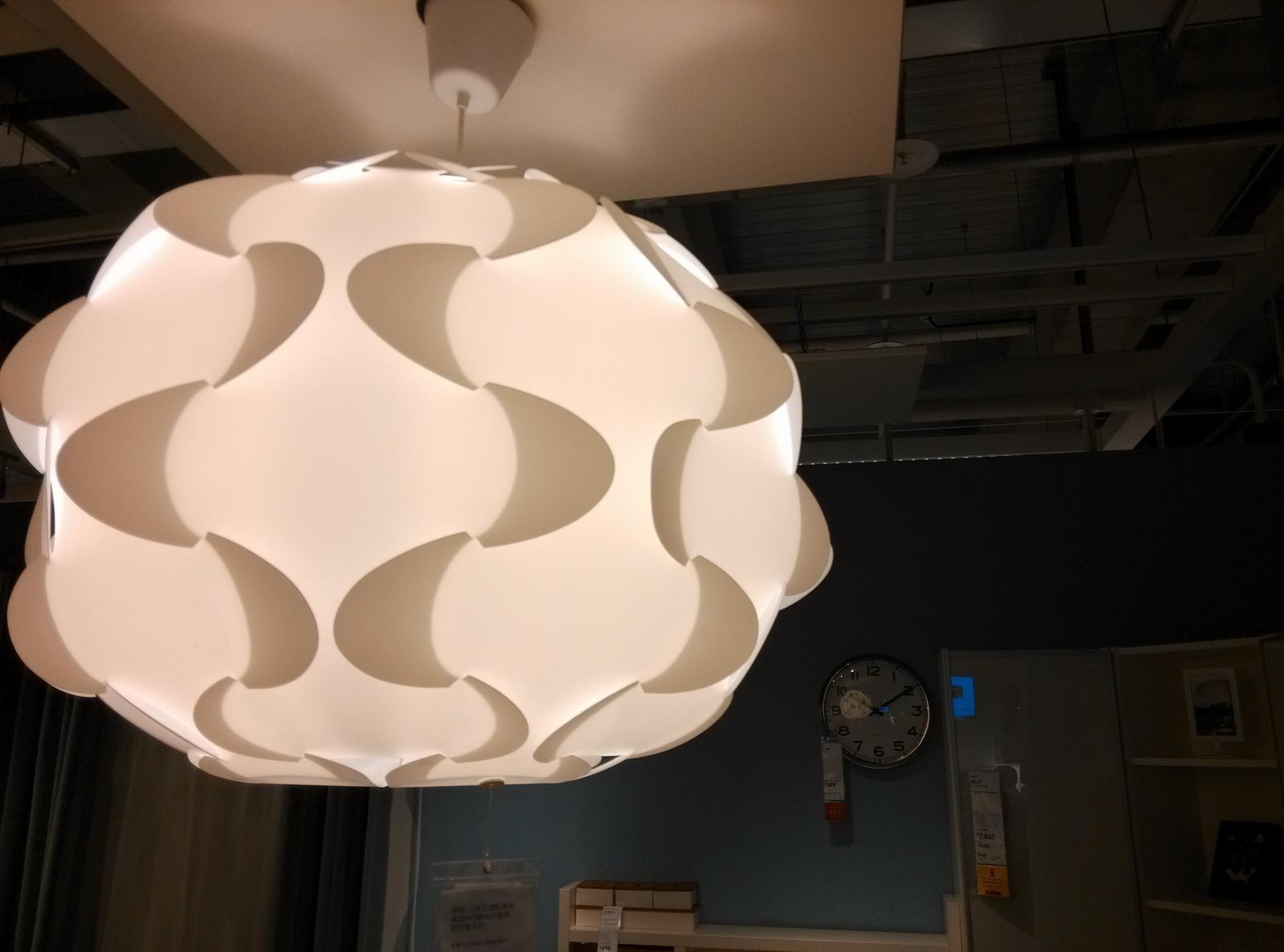IKEA 吊燈 圖片