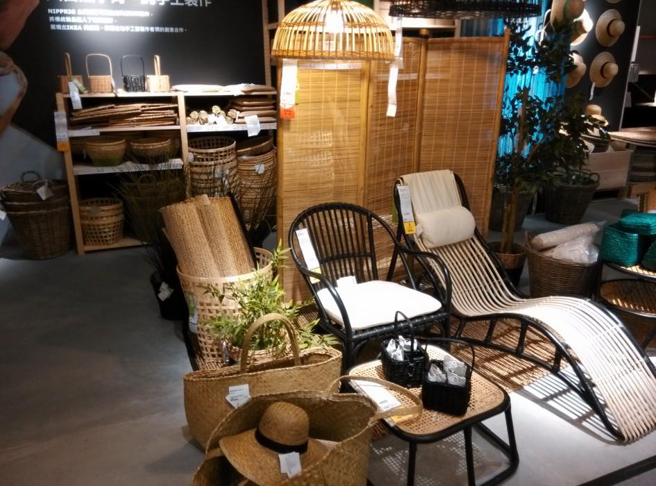 IKEA 印尼自然風