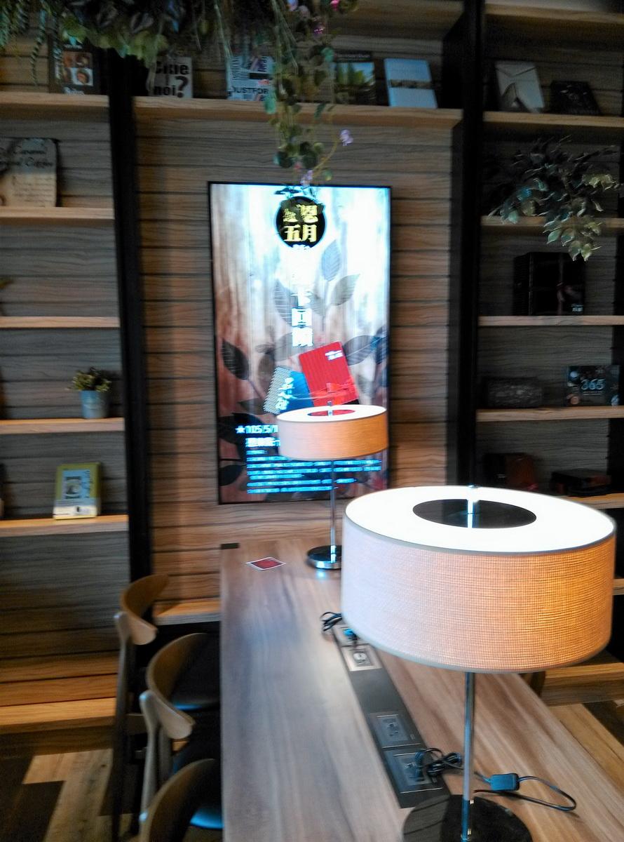 異人館 直立式LED 電視