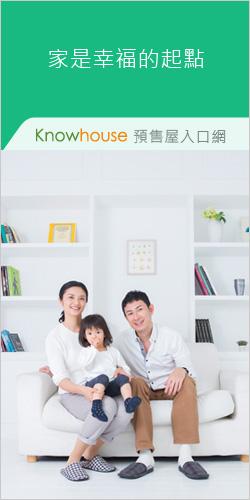 買屋案與新成屋的資訊平台
