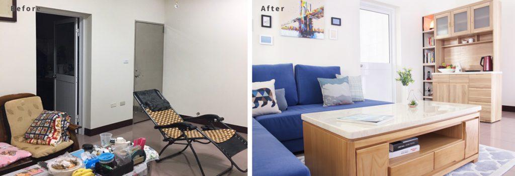 客廳,室內設計