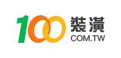 100裝潢網Logo