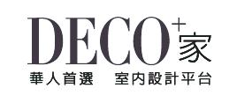 Deco+ 家 室內設計雜誌網站