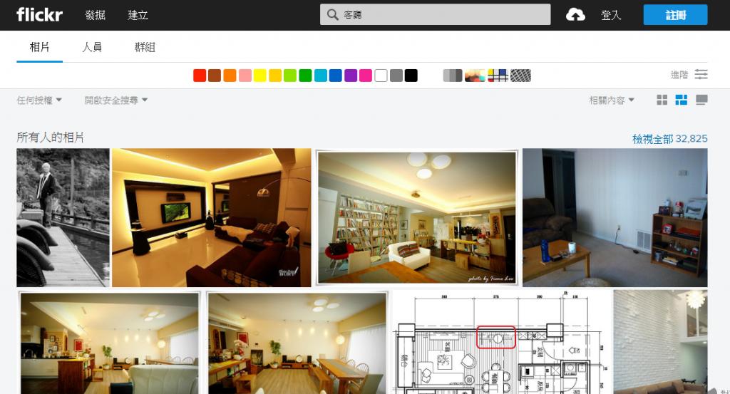 在Flickr上找客廳的設計靈感