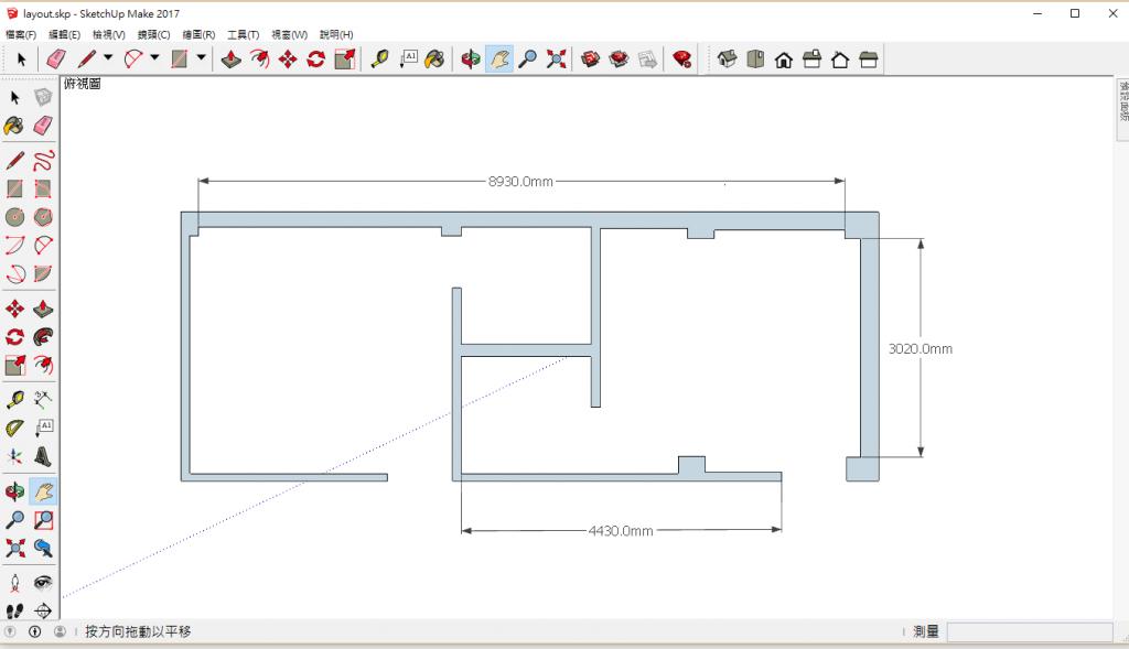 DIY SketchUp 畫室內設計平面圖