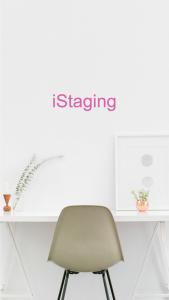 iStage 數位宅妝