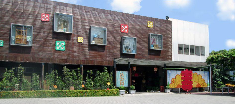台南藏金閣回收二手家具整新拍賣