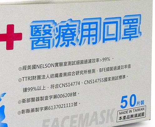 5b21fc34cc1afcarbon-mask-500x500