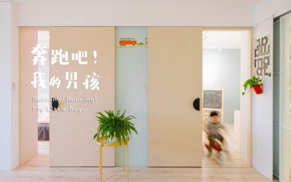 台北市40年老公寓室內設計安例