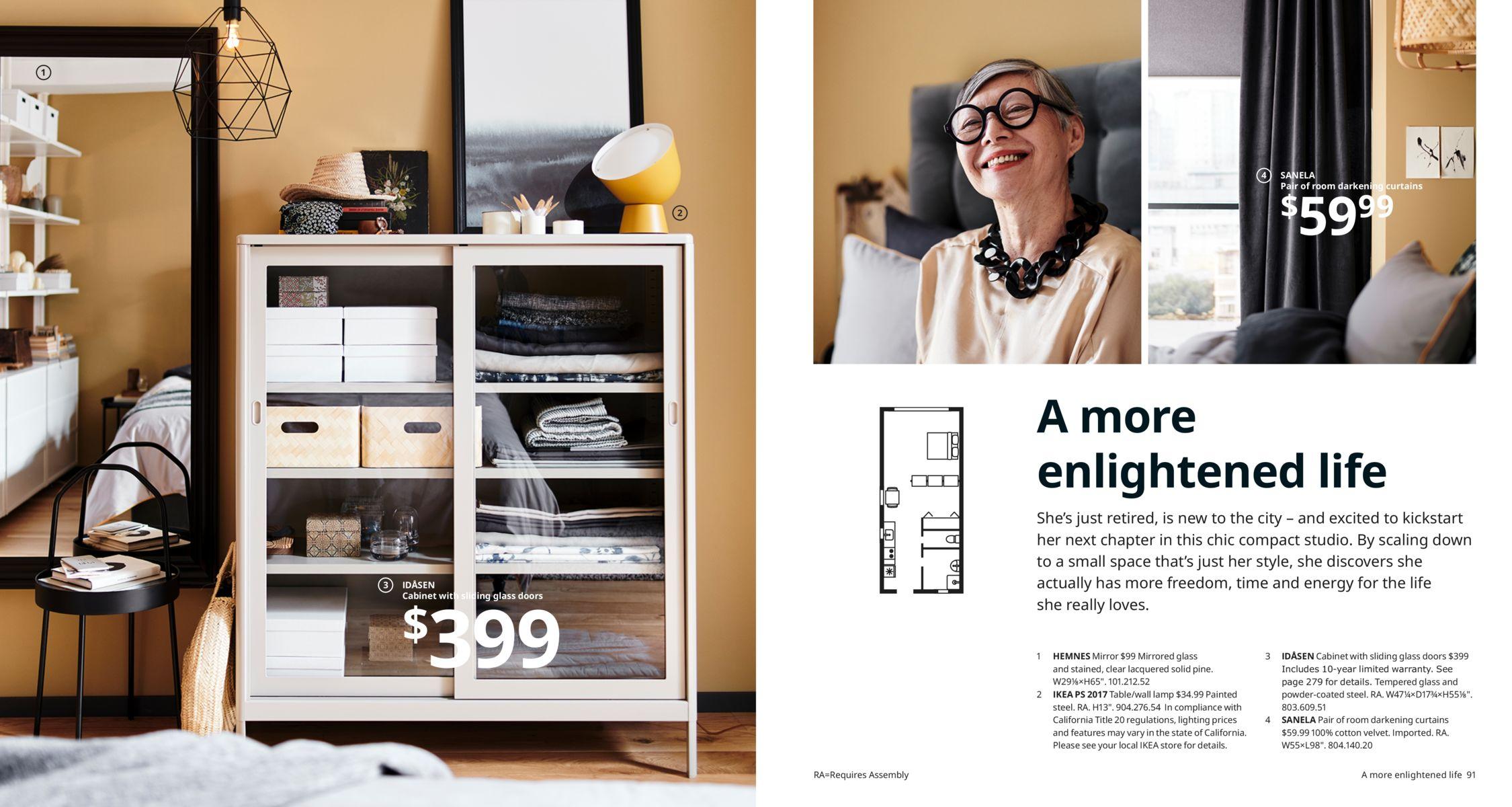 IKEA 2020 catalog 產品型錄 home1