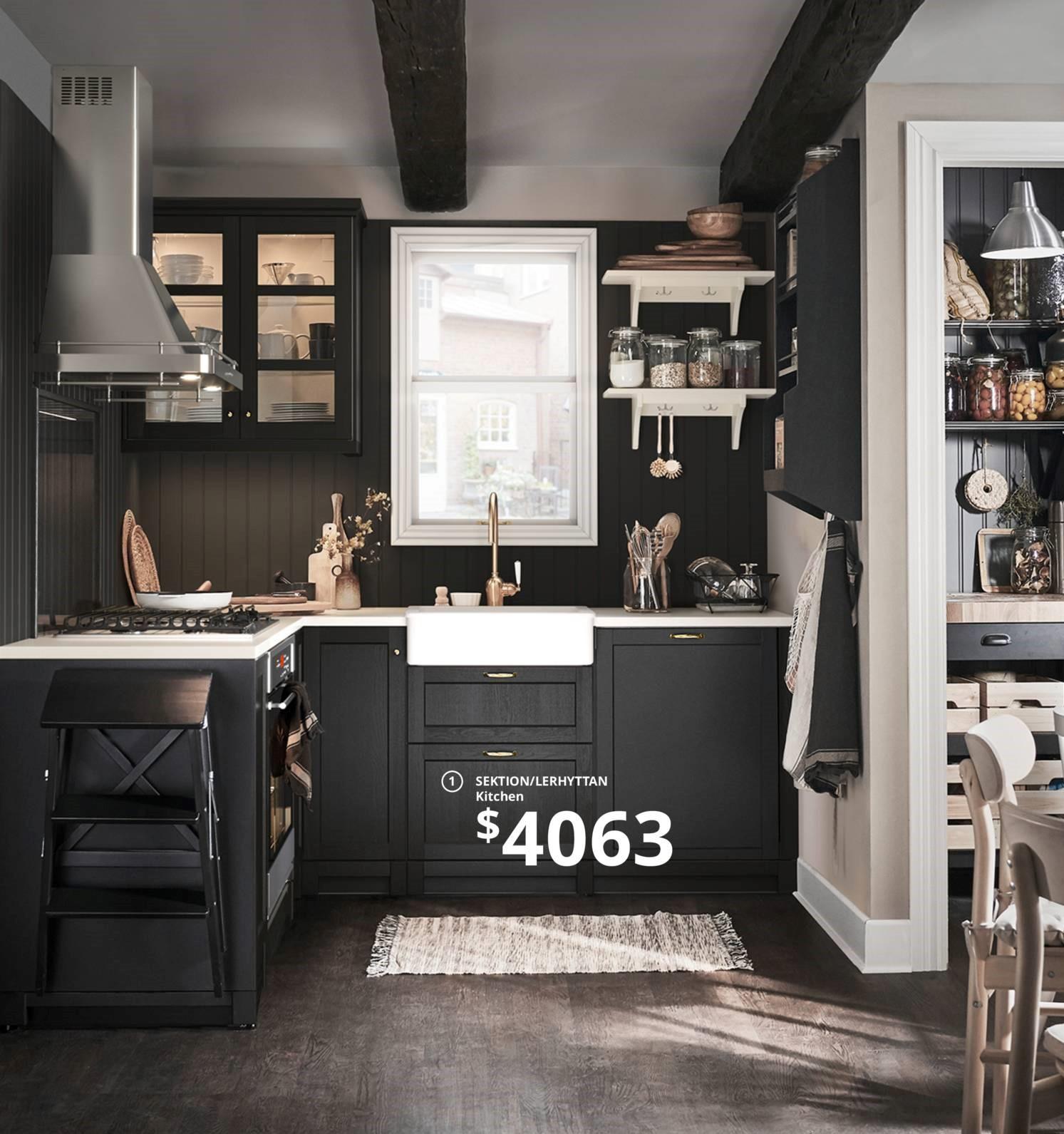Ikea 2020 灰色廚房