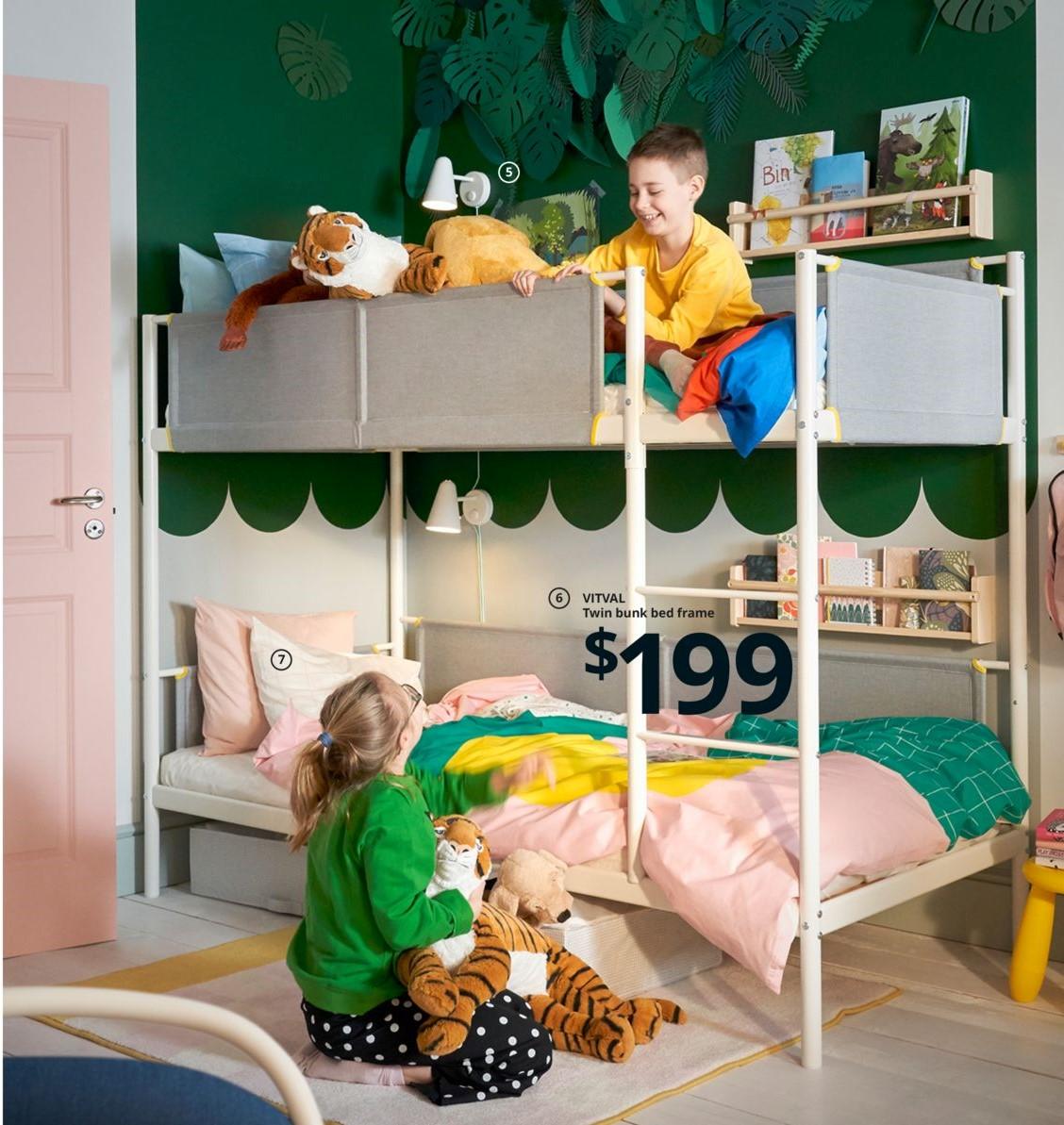 IKEA 2020 雙層床