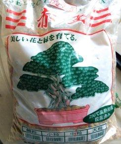Akadama Soil赤玉土