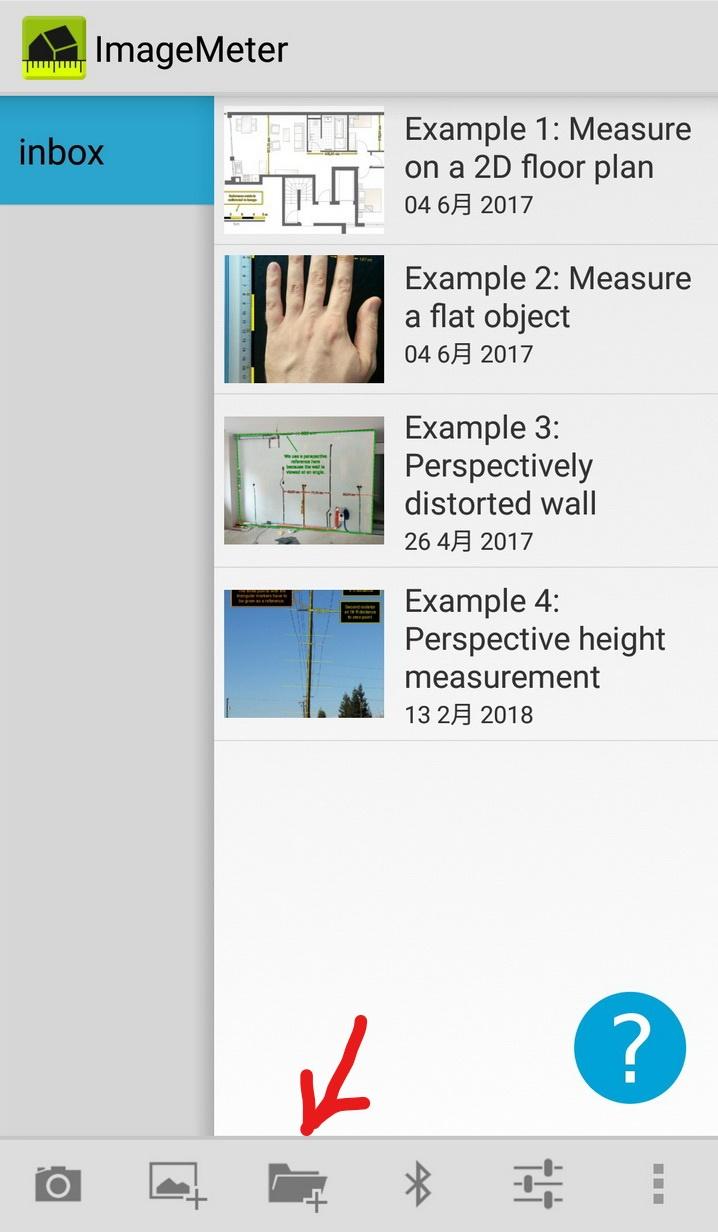 ImageMeter 開啟資料夾