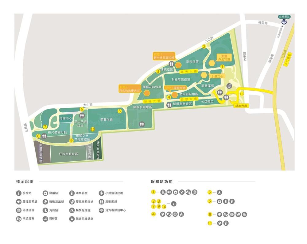 2020 台灣燈會后里花博園區燈區導覽地圖