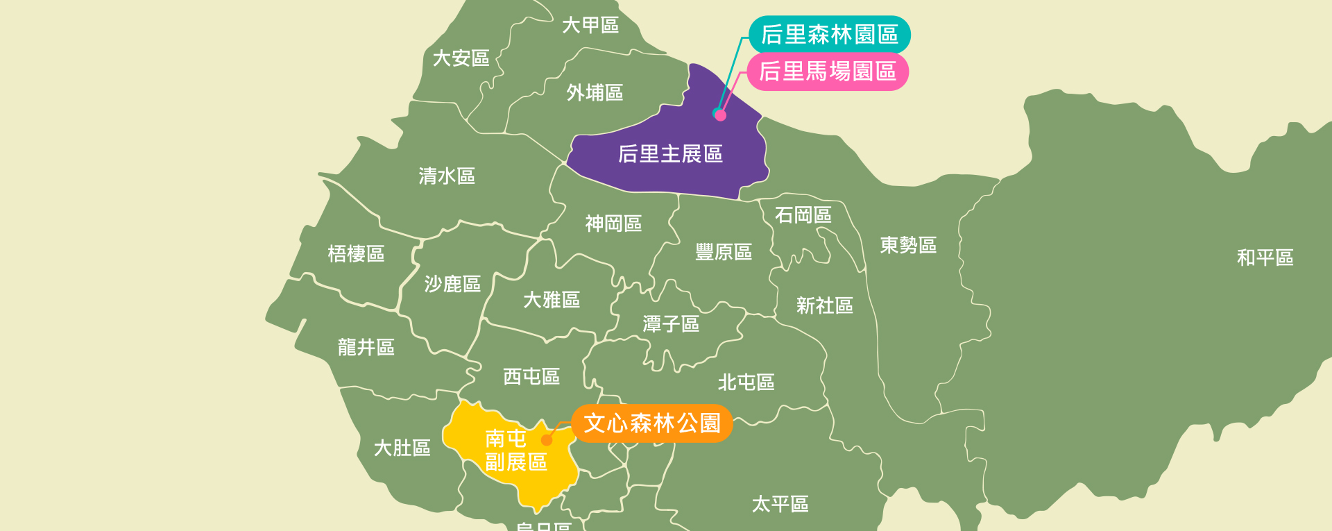 台灣燈會大地圖
