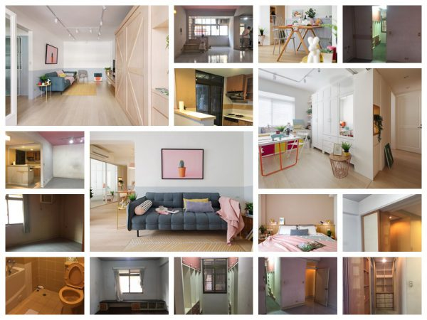 台北老公寓改造前與改造後