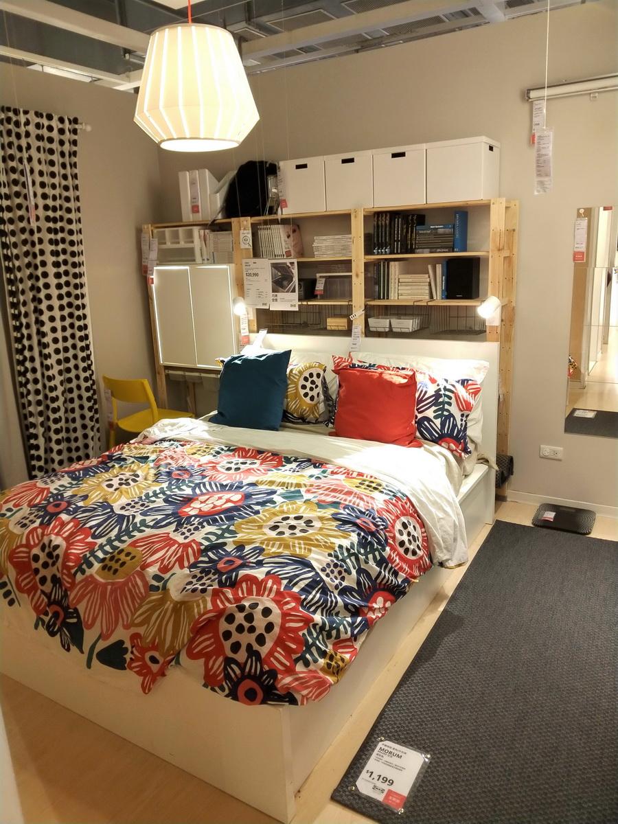 IKEA 花色床單